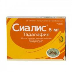 Сиалис, табл. п/о 5 мг №28